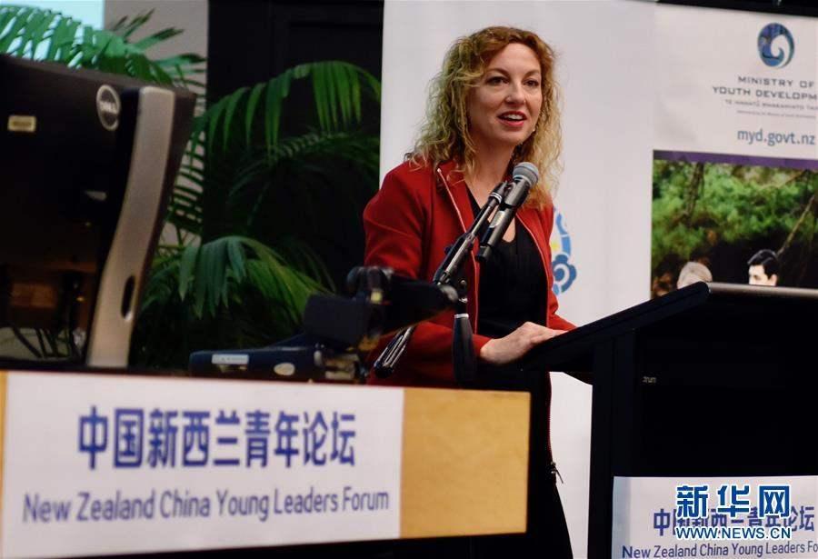 新西兰青年发展部的林