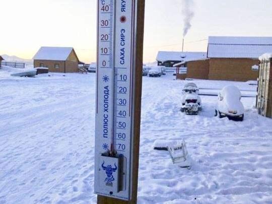 在雅库特的雅库特村冷-65度