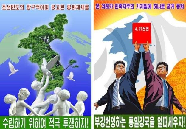 宣传海报的内容在韩国的复兴,经济发展和科学成就的基础上发生了变化。