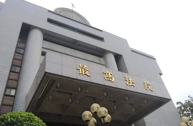 台湾最高法院