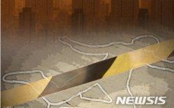大韩民国的蒙古人被杀