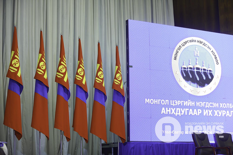 蒙古军事联盟(5)