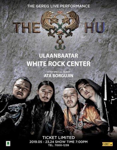 Hu Ub