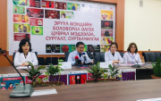 34 foreigners in Mongolia diagnosed with AIDS