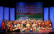 World Nomad Children Folk Festival to be held in UB