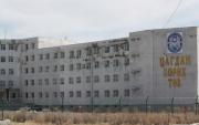 Rape suspect escapes from Mongolian jail