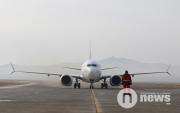All flights at Chinggis Khaan International Airport postponed