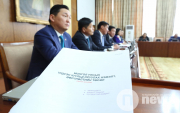 Second bill to amend the Constitution of Mongolia presented