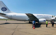 Mongolia's first cargo aircraft to fly to Seoul and Beijing