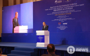 Ban Ki-moon: international cooperation involving Mongolia expanding