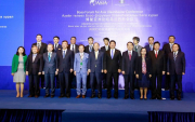 Sino-Mongolian cooperation discussed at Boao Conference