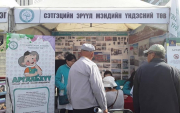 Suicide in Mongolia: alarming stats!