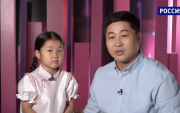Memory Skills Duo: Mongolian father and daughter on Russian TV Show
