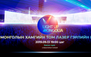 'Light up Mongolia' mega-show on Sukhbaatar Square