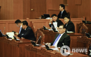 MPs boycott Mongolian Parliament