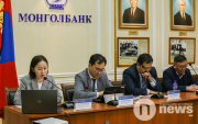 Mongolia leaves benchmark interest rate unchanged – again