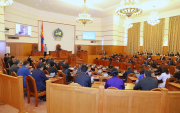 Autumn session of Mongolian parliament opens