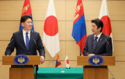 Mongolian PM to attend enthronement of Japanese Emperor