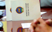 Mongolian Constitution amended for second time