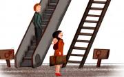Workplace discrimination against Mongolian women