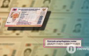 Replacing Mongolia's not-so-smart civil ID cards!