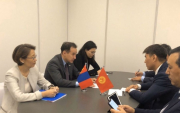 Mongolia to increase bilateral trade with Kyrgyzstan