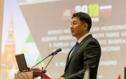 Mongolian entrepreneurs attend business forum in Russia