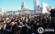 Sour grapes: Mongolian pensioners complain about 'cash present'