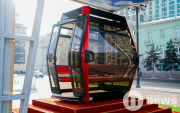 Soaring over Ulaanbaatar's traffic: cable car introduced to public