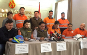 Mongolian mine workers demand longer paid holidays