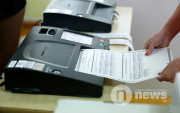 Mongolia picks date of parliamentary election