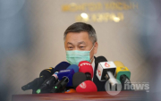 Chief of Staff to Mongolian President resigns