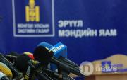 Coronavirus daily update: Mongolia to bring 400 people back from China