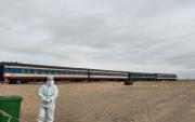 Coronavirus scare: isolated train update