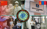Coronavirus update: Mongolian health workers donate money to Wuhan
