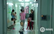 Seasonal flu outbreak decreases due to quarantines