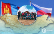 Czech and Mongolian geologists continue serious cooperation