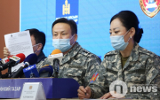 Mongolia further tightens border controls