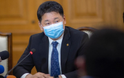 Mongolian Government's emergency economic measures announced
