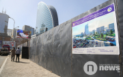 """""""SAVE OUR TREES!"""" Press conference against Sukhbaatar Square Fountain"""