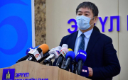 Two Turkish nationals confirmed with coronavirus in Mongolia