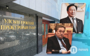 Abuse of Power: Six Mongolian MPs charged