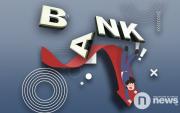 Small Mongolian banks record huge losses