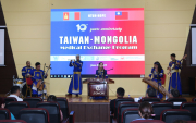 Mongolia and Taiwan: a growing trade relationship