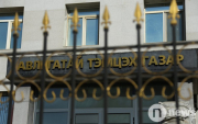 51 Mongolian election candidates withdraw