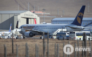 Mongolia to evacuate more of its nationals from Russia