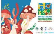 Virtual exhibition of Mongolia's biodiversity