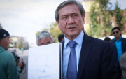 Former President barred from running in Mongolian election