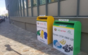Clothing donation bins appearing in UB