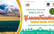 Ulaanbaatar Travel Expo to be held online